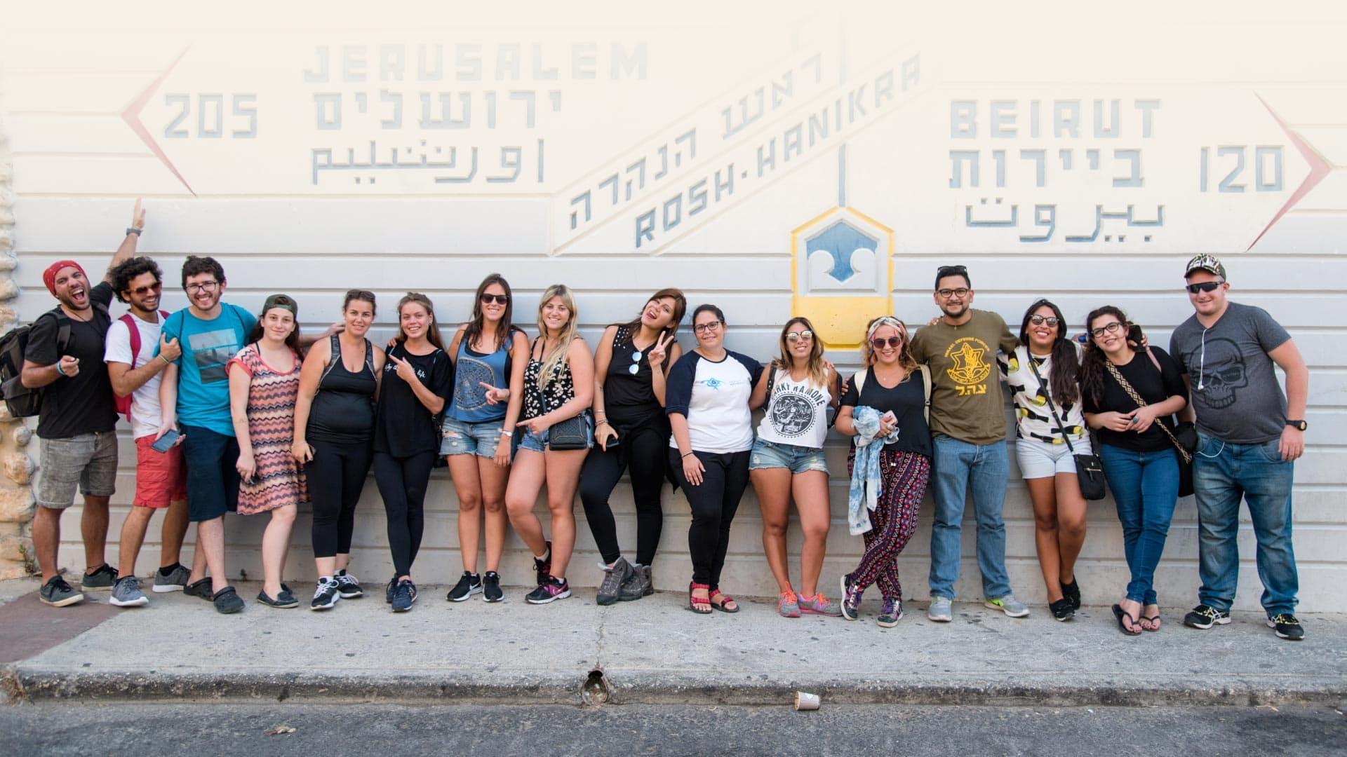 Tu experiencia en Israel